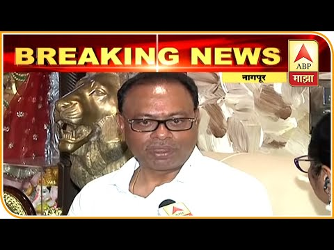 Nagpur | chadrashekhar Banvankule exclusive chat with Abp Majha
