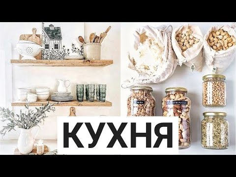 ПОКУПКИ для КУХНИ с ALIEXPRESS! Товары для кухни и декор!