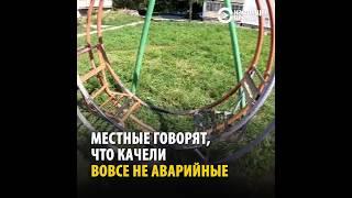 Депутат спилил качели на детской площадке(, 2018-08-23T14:30:01.000Z)