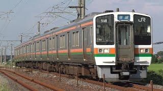 211系5000番台 海シンK2編成 快速亀山行 永和~弥富通過