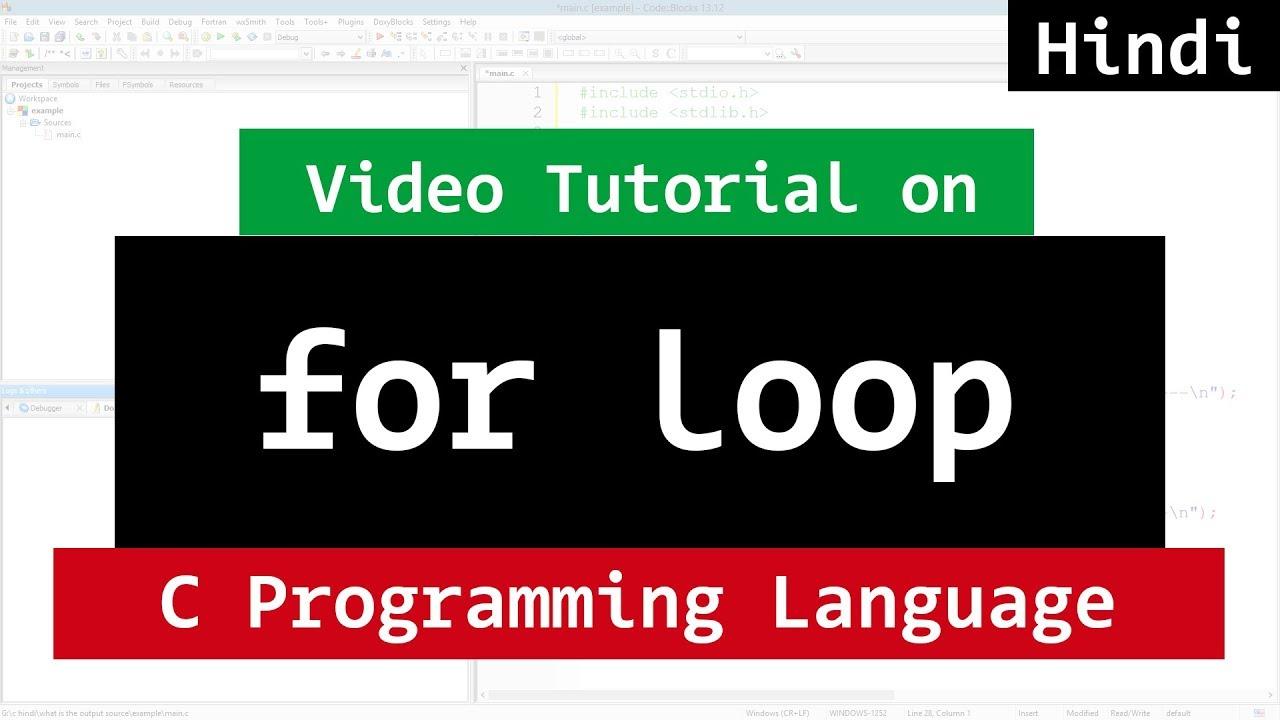 c program video