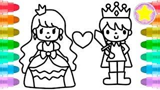 How to Draw Princess & Prince[]Coloring Pages for Kids[]drawingpaintingkidstv
