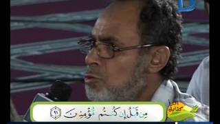 اقرأ كتابك مع الشيخ أحمد عامر حلقة 21-2-2017