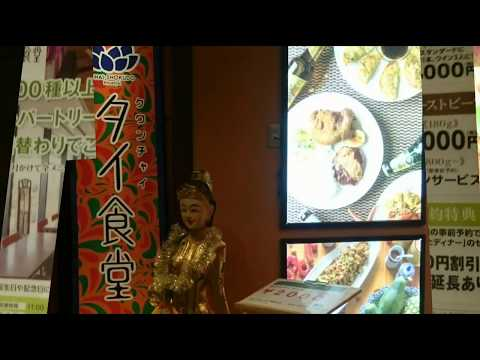 クワンチャイ タイ食堂 茶屋町店食べ放題楽しみ放題