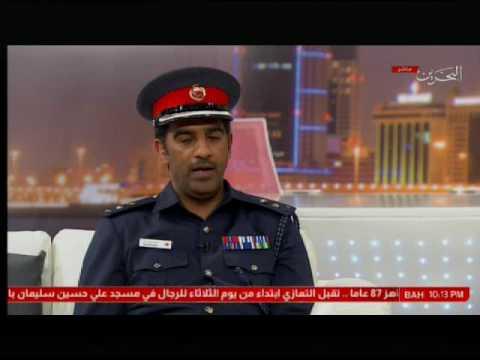 برنامج الرأي (مخالفات المرور بين التوعية والعقاب) 20/2/2017 Bahrain#