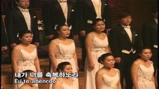 너를 축복하노라 신상우 안산시립합창단 박신화 I Will Bless You Ansan City Choir