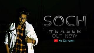 SOCH || Teaser || Mr Ranveer