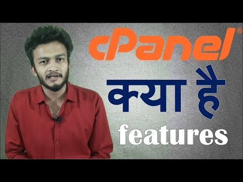 {HINDI} what is cpanel Linux-based web hosting control panel || cpanel features