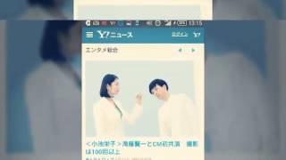 小池栄子>滝藤賢一とCM初共演 撮影は100回以上 まんたんウェブ 8月20日...
