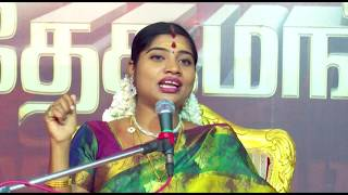 பகுதி 2 | மகிழ்ச்சி நிறைந்த குடும்பம் சொற்பொழிவு | Desa Mangayarkarasi | தேச மங்கையர்க்கரசி