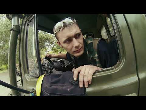 The Ukrainians (english subtitles)