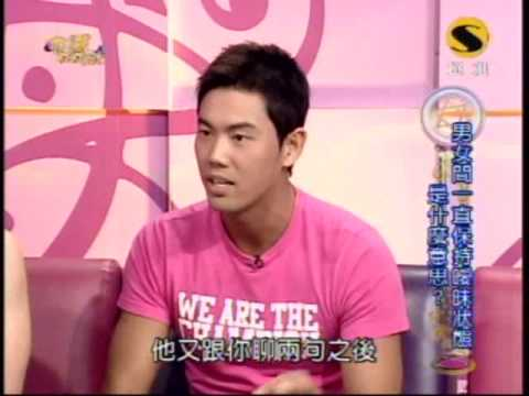 命運好好玩:李沛旭與余秉諺(8/8) 20090724 - YouTube