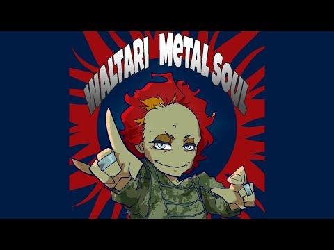 Waltari - Metal Soul (lyric video)