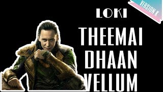 "Cover images ""THEEMAI DHAAN VELLUM"" LOKI VERSION 