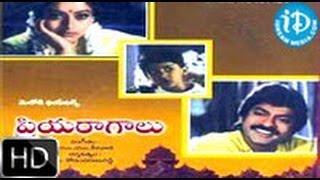 Priyaragalu (1994) - HD Full Length Telugu Film - Jagapathi Babu - Soundarya - Maheswari