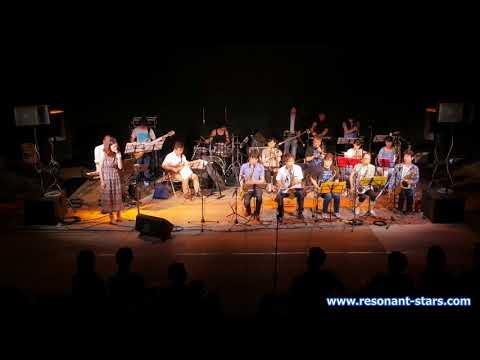 Love Addict Resonant Stars Jazz Orchestra(RSJO) 2017/8/20 第8回 すみだストリートジャズフェスティバル