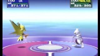 Pokémon Stadium 64 - 100% : vs. Mewtwo Battle! (R-1)