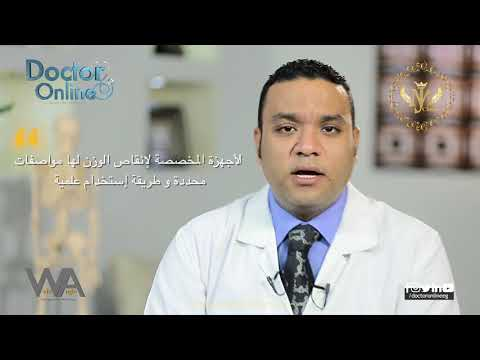WIDE ANGLE MEDIA PRODUCTION #medical_advice4