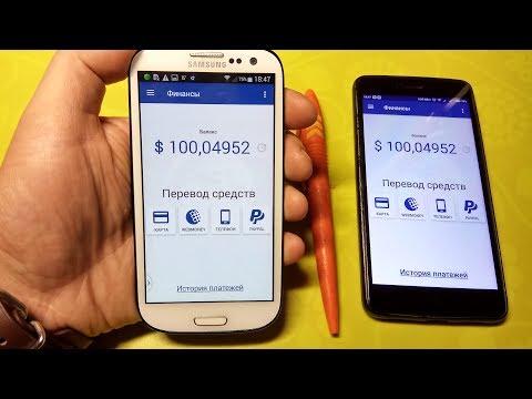 """Как заработать деньги 100 $ на приложение """"Глобус Мобайл""""  Mobile Globe To Make Money 10"""