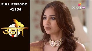 Udann Sapnon Ki - 18th September 2018 - उड़ान सपनों की - Full Episode