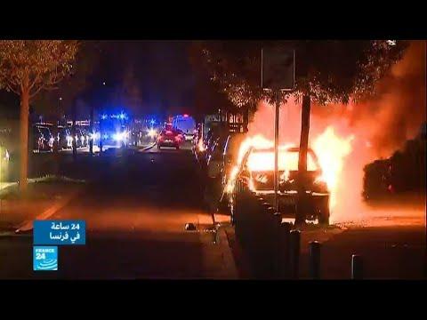 فرنسا.. عنف ومواجهات وزجاجات حارقة في مدينة تولوز  - نشر قبل 17 دقيقة
