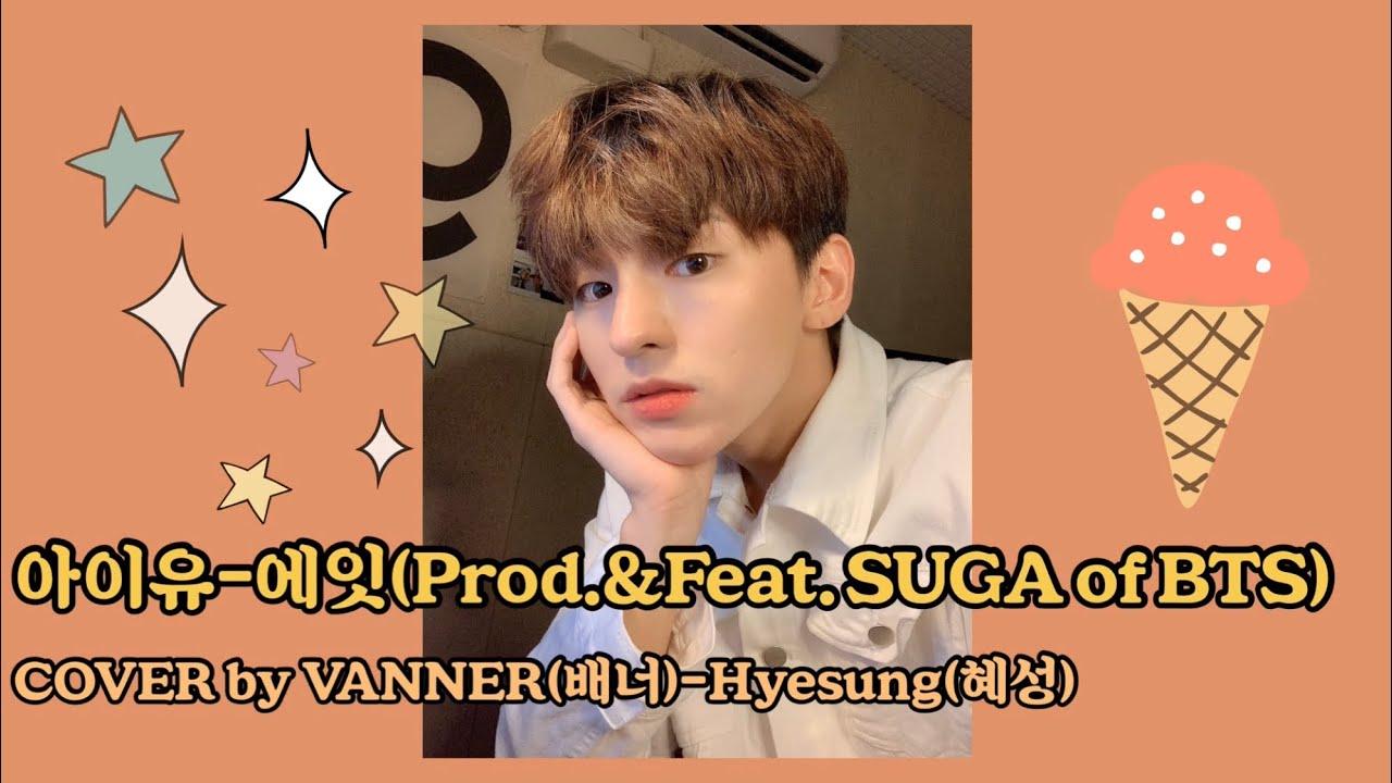 '아이유-에잇(Prod.&Feat. SUGA of BTS)' COVER by VANNER(배너)-Hyesung(혜성)
