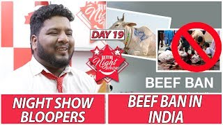 Night Show Bloopers | Beef Ban in India | Settai Night Show | Day 19 | Smile Settai