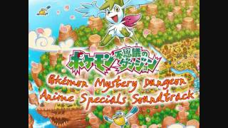 Anime Special Opening Theme - Pokémon Mystery Dungeon: Explorers of Time & Darkness