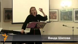 Концерт памяти Булата Минжилкиева в Праге