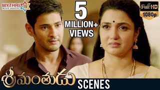Mahesh Babu Emotional Scene  Srimanthudu Movie Scenes  Jagapathi Babu  Shruti Haasan