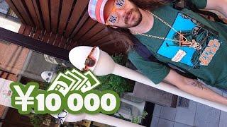 10 000 Yens à Harajuku thumbnail