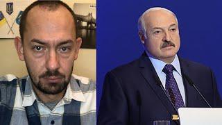 Download «И вашим и нашим: Лукашенко между Украиной и РФ Mp3 and Videos