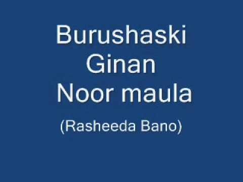 Burushaski Ginan (Noor maula) Rasheeda Bano