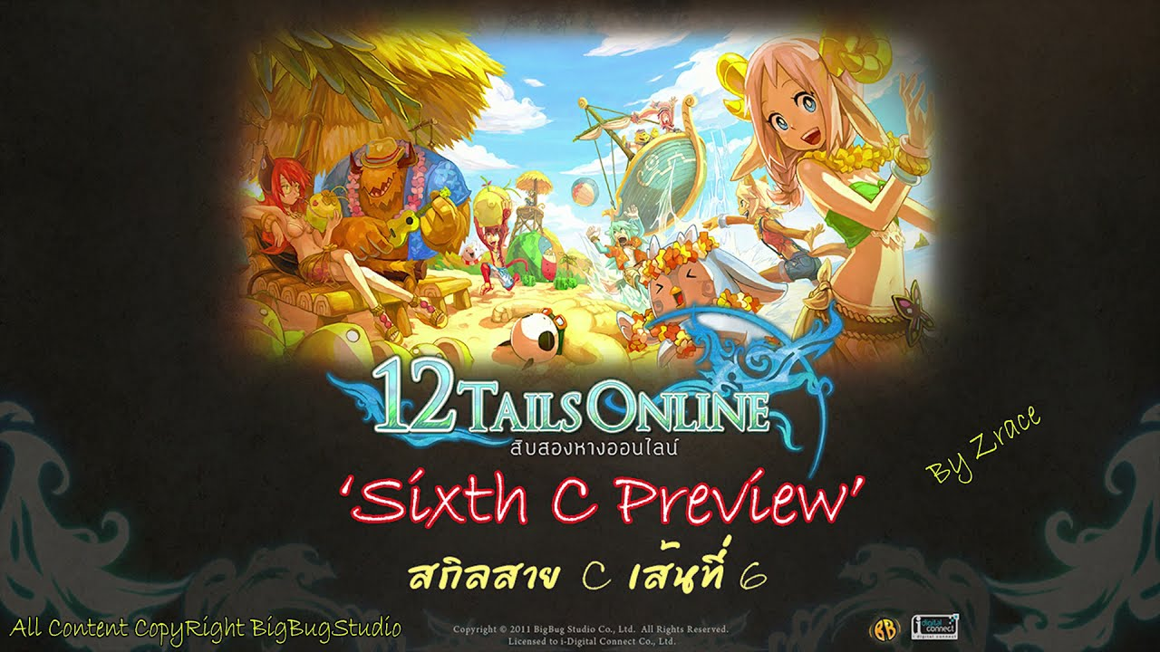 12tailsonline   The new Sixth C Preview