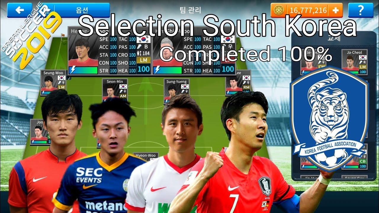 Template 100% Selection South Korea [Dream League Soccer 19]