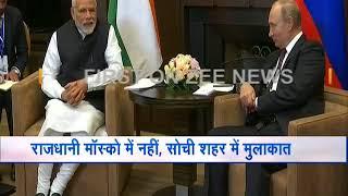 1st on ZEE NEWS: PM Modi meets Russian President Vladimir Putin in Sochi