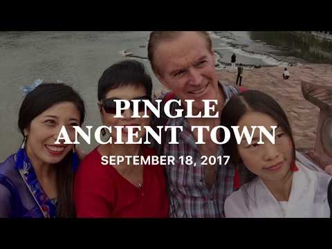 9/18/17: PINGLE Ancient Town, close to Chengdu