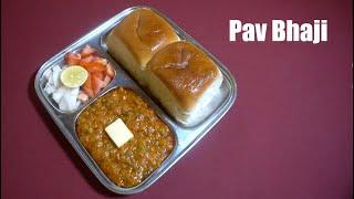 Pav Bhaji | Restaurant Master Class S1E1 with Nikunj Vasoya