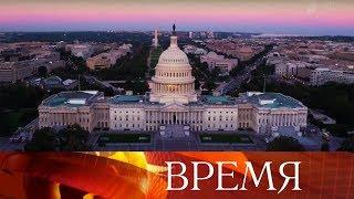 Вашингтон против Пекина - как далеко может зайти противостояние?