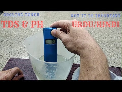 HOW TO CHECK THE TDS AND PH OF COOLING TOWER URDU/HINDI