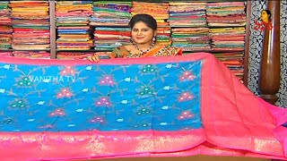 The Most Beautiful Saree Colle…