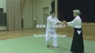 A regular practic of Aikido club