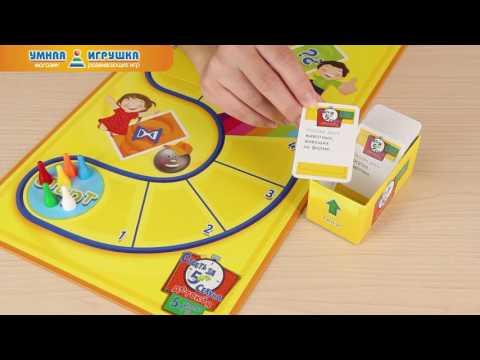 Настольная игра «Ответь за 5 секунд» (детская), Trefl