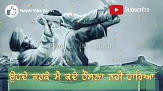 Rabba Dukh Na Dikhai Mere Bapu Nu Tu Meri Bhawe Jaan Kad Lyi new status