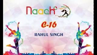 Naach Plus Audition Round Group C - 16