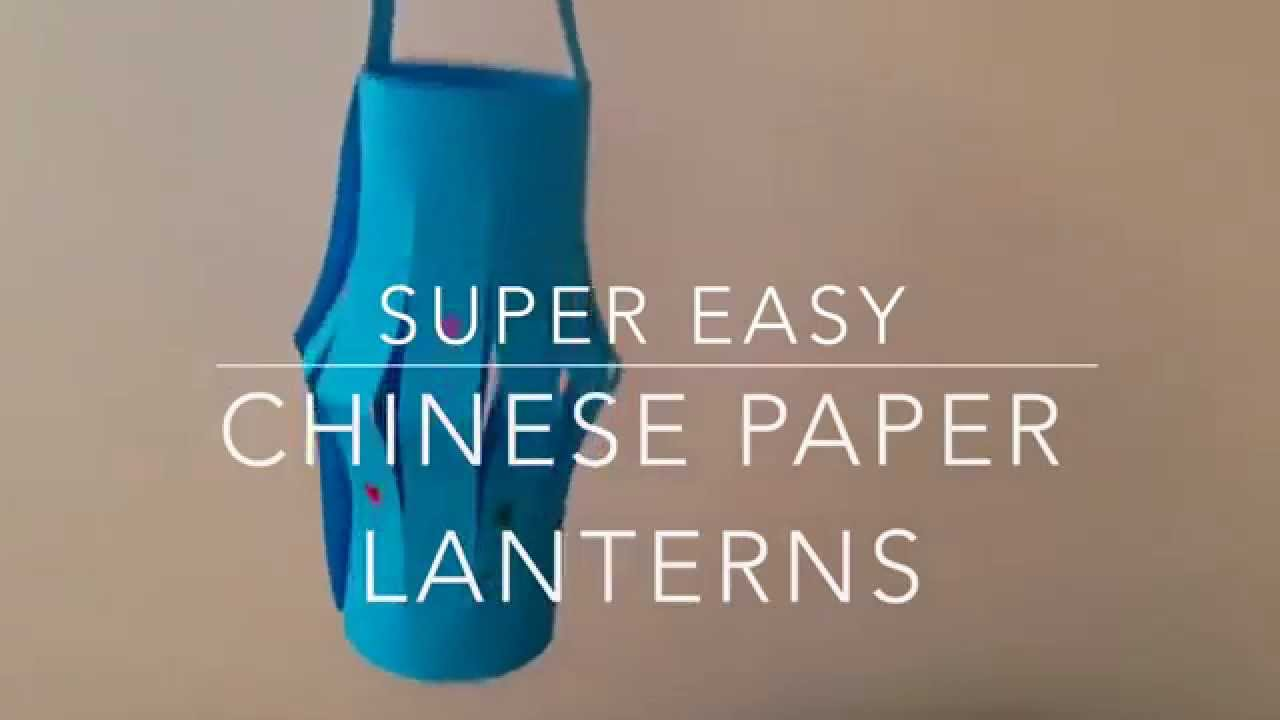 How To Make Chinese Paper Lanterns (Easy) - YouTube for Make Chinese Paper Lantern  55nar