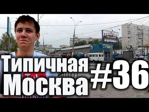 Новостройки: Обручевский район