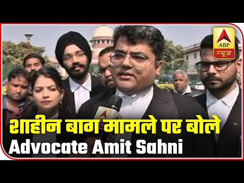 Advocate Amit Sahni On SC`s Observation Over Shaheen Bagh Stir | ABP News