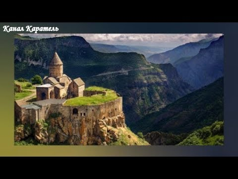 Армения-это рай между Европой и Азией : испанское издание