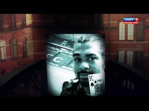 Wladimir Klitschko Entrance David Haye (HD)